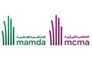 Pour la 6eme année consécutive, FINACTU réalise la certification actuarielle des provisions techniques des mutuelles du groupe MAMDA-MCMA-MAC, première mutuelle d'assurance du Royaume du Maroc