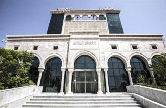 Tunisa: FINACTU selected for the sale of BANQUE ZITOUNA and insurance company ZITOUNA TAKAFUL.